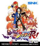 hardcore gaming the king of fighters