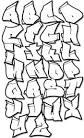 seng nduwe ngamuk el abecedario en graffiti