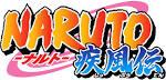 image naruto shipp den logo png narutopedia the naruto