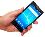 sony xperia ion specification review and price in india